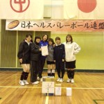 第4回女子大会総合優勝 spin(スピン)