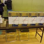 第8回冬季大会開会式(3)