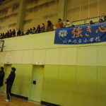 平成24年度小学生大会応援席(2)
