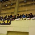 平成24年度小学生大会応援席(3)